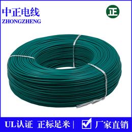 1007电子线厂家直销30awg足米环保PVC信号线