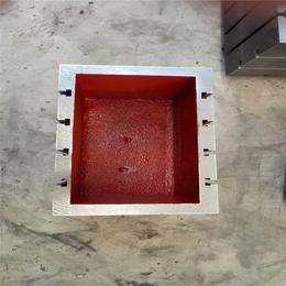 方箱方筒系列 铸铁平台生产供应商 河北华威机械欢迎你