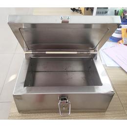 X光储片箱铅箱,龙口三益(在线咨询),太原市铅箱