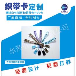 生产供应 pvc卡通手腕带 可加LOGO