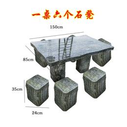 天然大理石桌子 庭院花园家用户外休闲阳台桌椅摆件