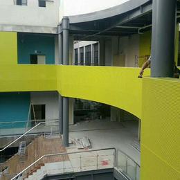 商场走廊外墙铝单板 黄色氟碳铝单板 冲孔铝单板