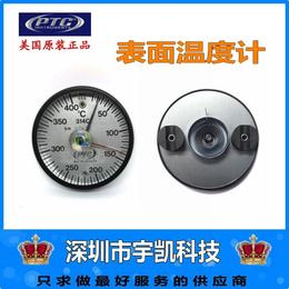 供应美国PTC314CL磁性表面温度计