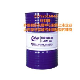 工业用油厂家加盟|襄城区润滑油|工业润滑油厂家直销(查看)