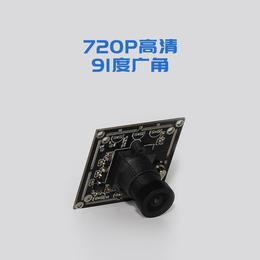 永吉星720P高清200万工业模组90度广角USB摄像头模组