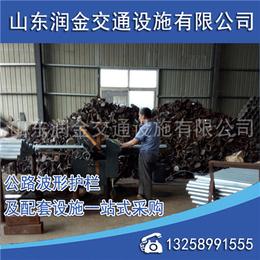 冠县润金交通(图),公路波形护栏板厂家,波形护栏板厂家