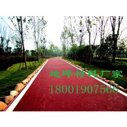 上海誉臻公司打折促销透水地坪材料增强剂保护剂着色料