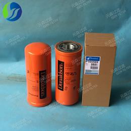 供应唐纳森P165569液压滤芯