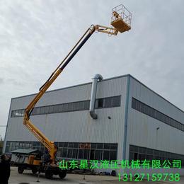 18米曲臂升降机 合肥外墙喷涂专用升降平台 星汉曲臂升降车