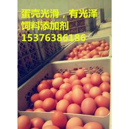 蛋壳颜色改良剂增加蛋壳亮度颜色专用添加剂