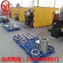Inconloy A-286板材上海冶虎