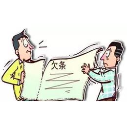 深圳找大状提供企业法律顾问服务_催收欠款法律免费咨询