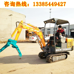 开挖水沟小型挖掘机 山鼎SD18-9B小型挖掘机