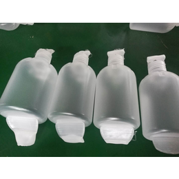 供应塑料菌种瓶吹瓶机吹塑机祥龙塑料包装机械设备加工厂