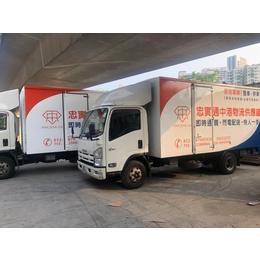 淘宝京东网购集运到香港-广州专业香港集运缩略图