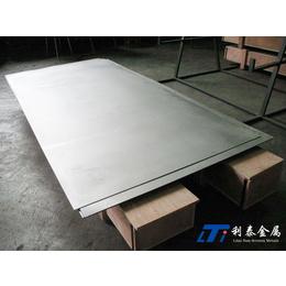 稀土金属锆板_优质锆板_化工锆板_耐腐蚀锆板