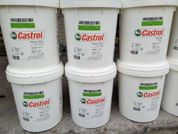 嘉实多Hysol X水溶性切削液价格参数
