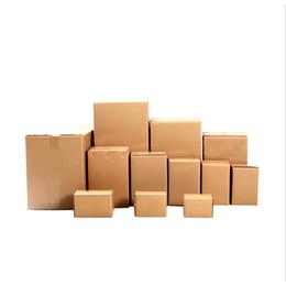 纸盒-纸盒箱厂-熊出没包装(推荐商家)缩略图