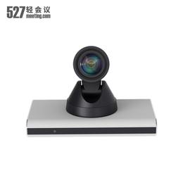 527轻会议智能云盒P20一体机中型会议室视频会议解决方案