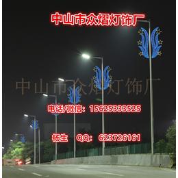 古镇LED路灯杆造型灯-灯杆图案灯-双向发光灯杆装饰灯缩略图