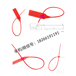 18厘米一次性封扣塑料封条