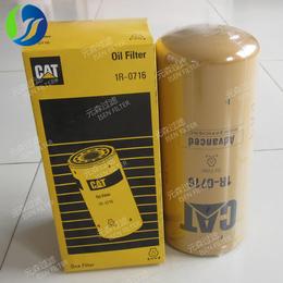 供应卡特1R0716机油滤芯