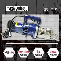 电动液压手提切断机BE-RC-32 BELTON贝尔顿品牌
