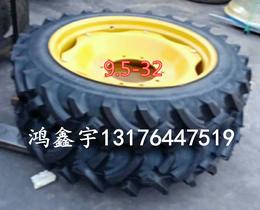 喷药机轮胎9.5-32中耕机轮胎农业机械轮胎现货批发零售