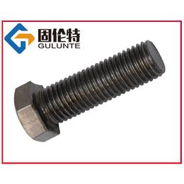 石化专用六角螺栓_高强度螺丝生产厂家_35CrMoA化工螺栓