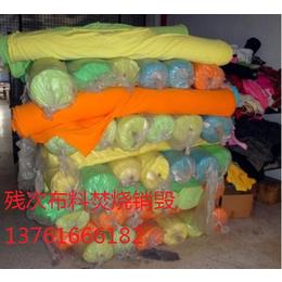 上海第一家瑕疵服装箱包销毁  以服务为基础的箱包衣服销毁