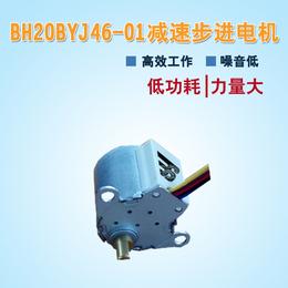 博厚20BYJ46 DC5V 12V减速舞台灯具步进电机