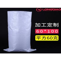宁夏编织袋,临沂隆乔塑业,编织袋生产厂家