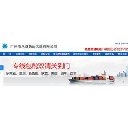 泰国双清 海运陆运双清到门缩略图