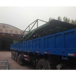 10吨装卸平台斜坡厂家-金力机械实力厂家