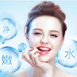 拉妃医疗美容 水光针基础版注射玻尿酸补水保湿非美白针缩略图