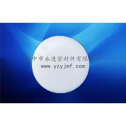 聚甲醛|聚甲醛支撑环|永进密封(优质商家)缩略图