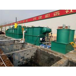 火锅料污水处理设备企业_火锅料污水处理设备_诸城广晟环保