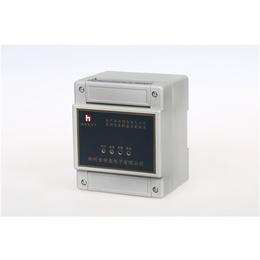 【金特莱】_电气火灾监控器_南京电气火灾监控器模块