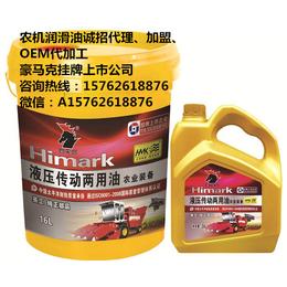 收割机农机油|农机油|豪马克润滑油(查看)C