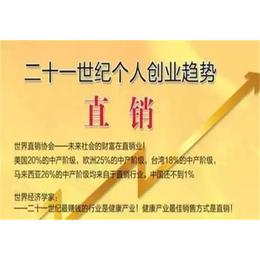 石家庄直销软件开发 直销系统开发 双轨直销软件