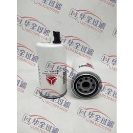 弗列加华全LG9704550070燃油滤芯