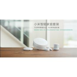 智能手机专卖店_静海县手机批发_尚时科技