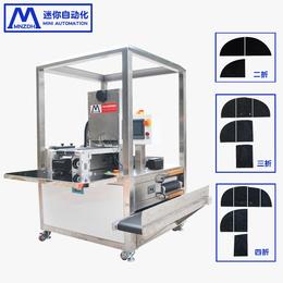 面膜加工万博manbetx官网登录  面膜包装机制造商