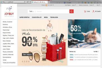 京东进入西班牙市场,西语网站上线