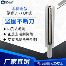 大直径可换刀片式 双面去毛刺修边器   弹簧式孔口去毛刺
