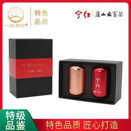 中国江西十大茗茶宁红红茶贡茶茶叶礼盒装特级绿茶庐山云雾茶
