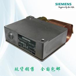 西门子防冻保护器QAF81.3西门子防冻开关