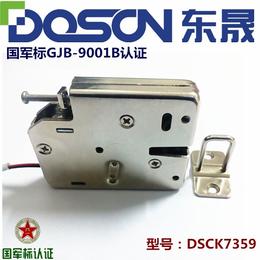 DSCK7359存包柜电磁锁 东莞厂家批发