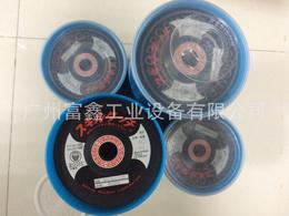 供应日本RESIBON威宝角磨片Ac46规格100_3_16