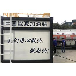 撬装式加油站价格-撬装式加油站-pick中盛能源(查看)